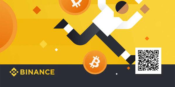 1.币安(Binance)为全球领先的数字资产交易平台;用户量、交易量全球领先,安全稳定!