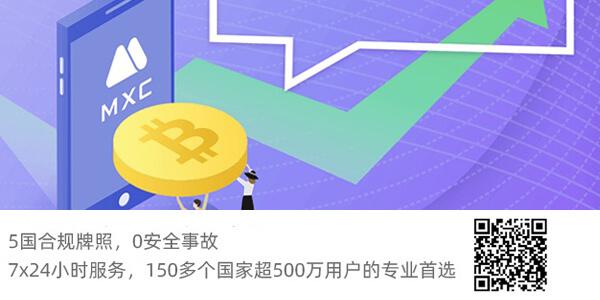 4.抹茶全球前十的虚拟货币交易所。