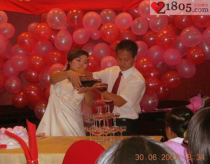 结婚四周年