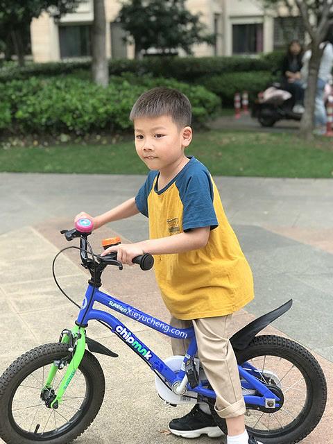 学会自行车